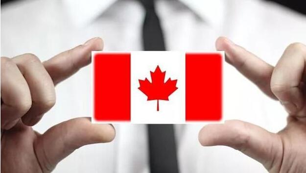 【上海11.16】加拿大移民一对一咨询尊享