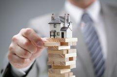 【北京1.12】海外房產配置與稅務