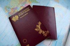 葡萄牙国籍炙手可热拿葡国身份