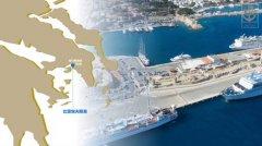 【海外房产】投资希腊潜力股—