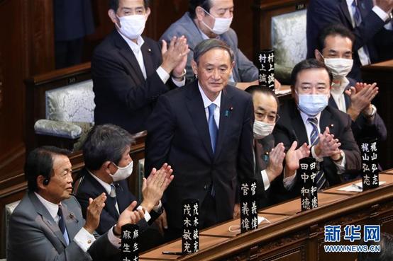 侨外日本移民:日本迎来菅义伟时代,赴日投资、移民会受影响吗?