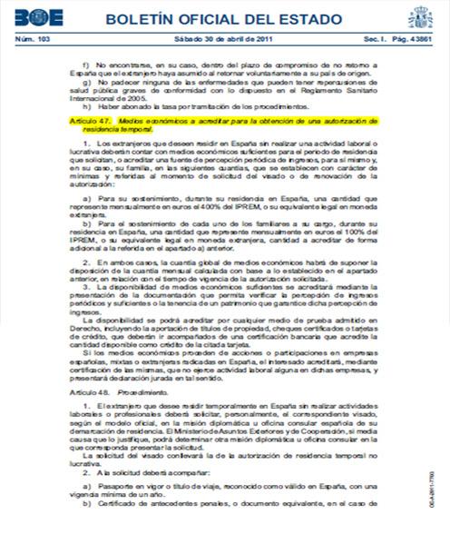 西班牙移民條件